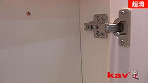 kav一段力液压铰链的应用介绍