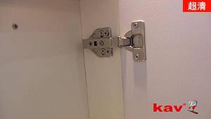 kav新款三维液压铰链的应用介绍