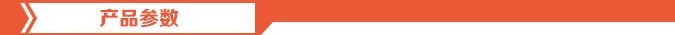三维顶级快装阻尼铰链 K3DTH09 产品参数