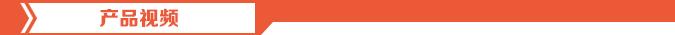 三维顶级快装阻尼铰链 K3DTH09 产品视频