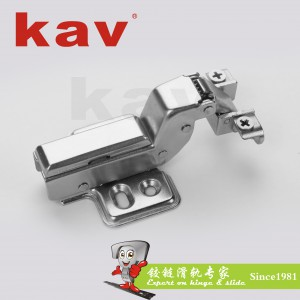 铝框阻尼铰链(固装)S50H07