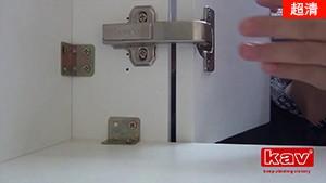 90度平启门铰链的开合效果展示