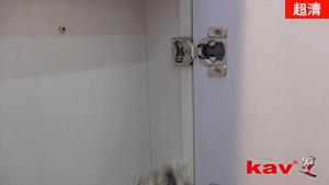 KAV美式短臂三维阻尼铰链的应用介绍