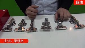 kav不锈钢液压阻尼铰链在浴室柜橱柜上的应用【304不锈钢缓冲铰链合页】