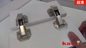 kav特殊缓冲铰链-90度平头弹子铰链