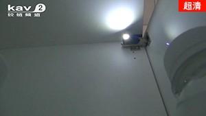 kav LED照明铰链