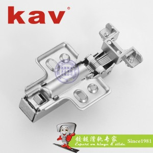 铝框阻尼铰链(拆装)K50H09(2)