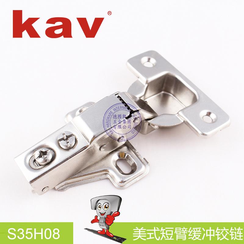 S35H08 美式短臂液压铰链