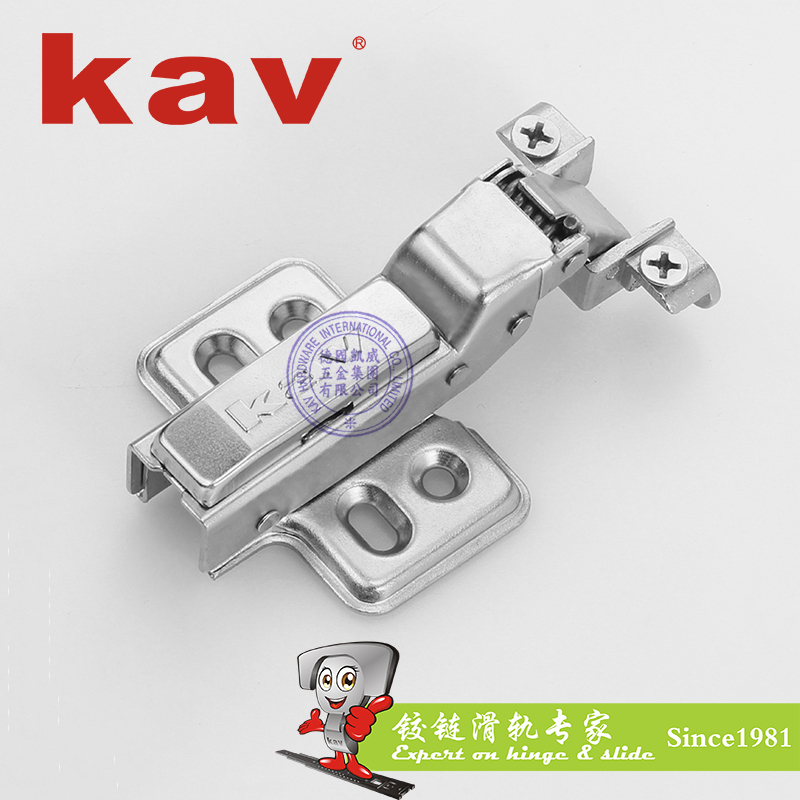 kav特殊角度铝框门液压铰链固装S50H07/08/09