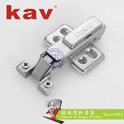 铝框液压铰链 固装 S50H