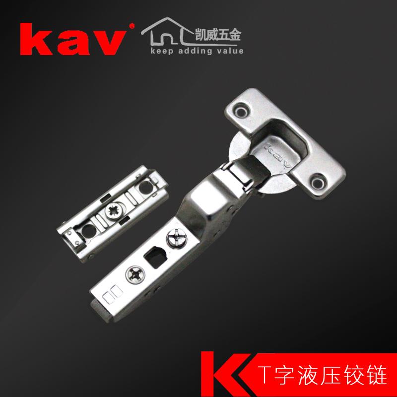 kav三维可调节橱柜液压铰链【3D缓冲家具铰链】 K3DTHX