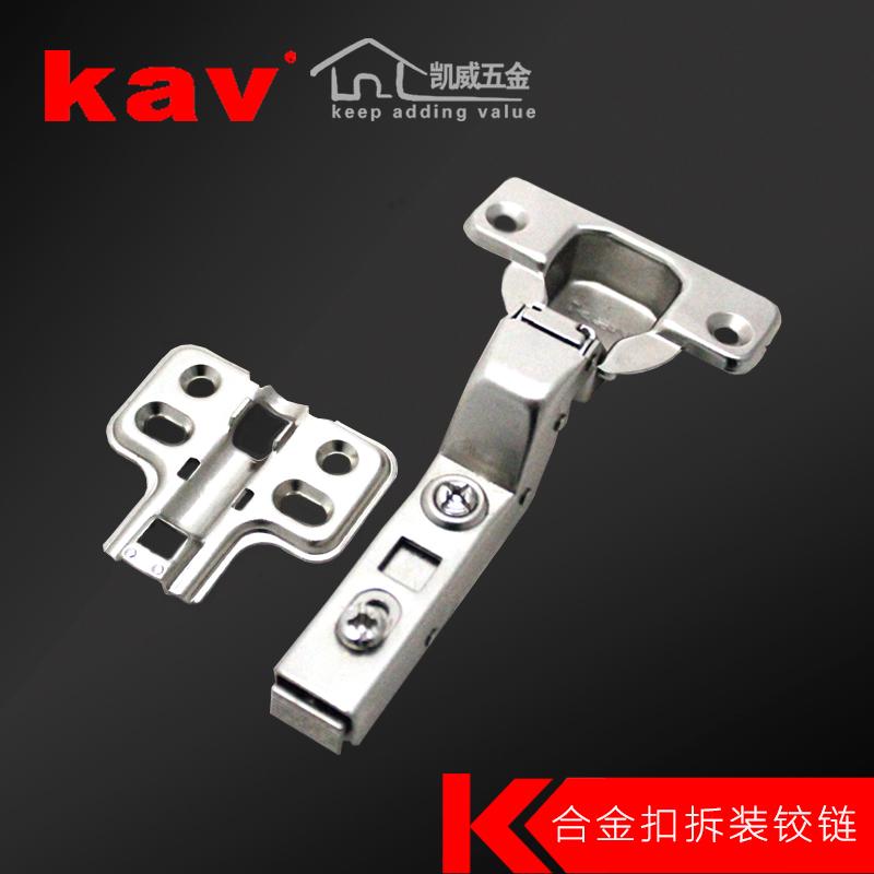 Kav快拆液压门铰【一段力阻尼橱柜门铰链】KKH135H-合金 5