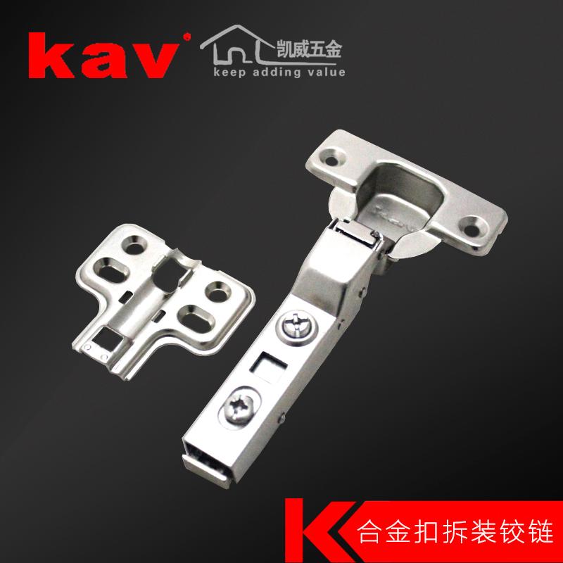 Kav快拆液压门铰【一段力阻尼橱柜门铰链】KKH135H-合金 4