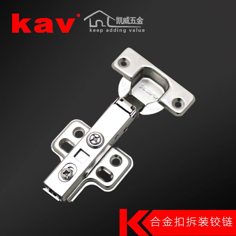 Kav快拆液压门铰【一段力阻尼橱柜门铰链】KKH135H-合金 3
