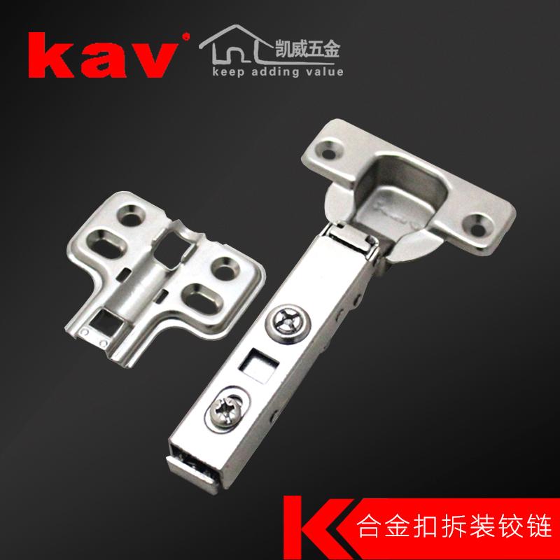 Kav快拆液压门铰【一段力阻尼橱柜门铰链】KKH135H-合金 2