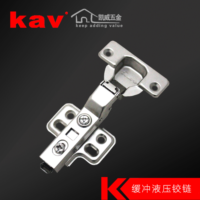 Kav一段力拆装液压门铰链KK135H07/08/09