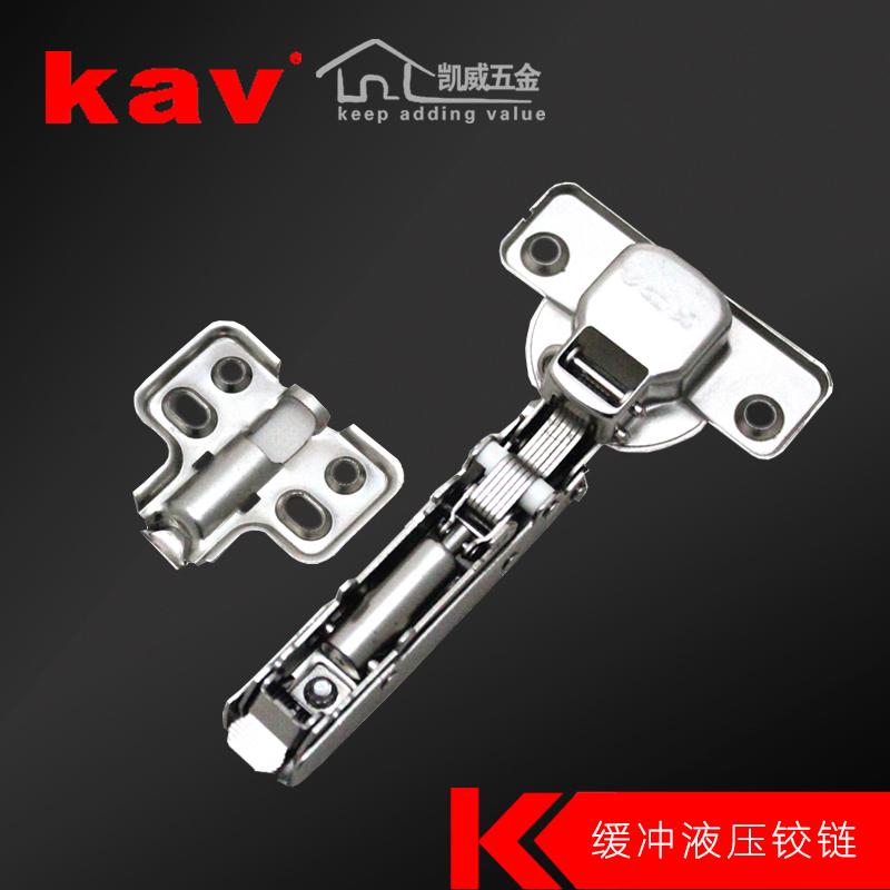 Kav一段力拆装液压门铰链【缓冲橱柜门铰链】KK135H