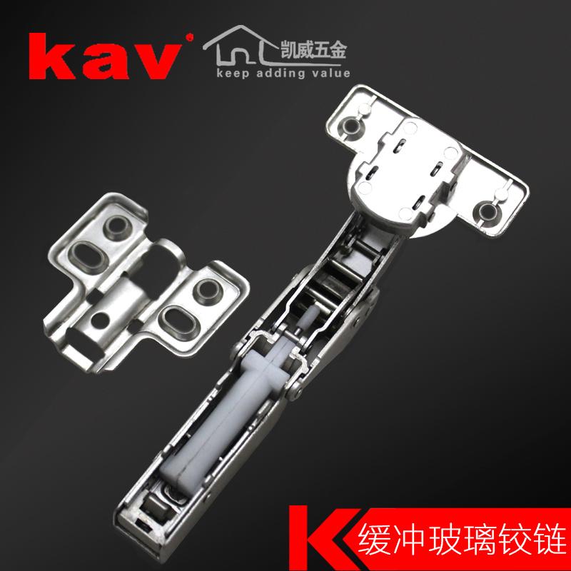 kav特殊角度铰链DK52H07/08/09