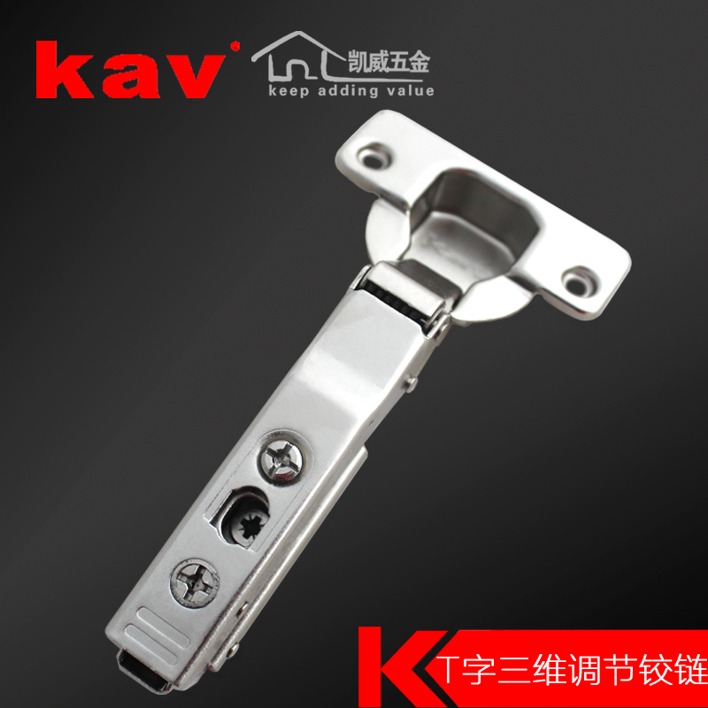 kav快装移位缓冲铰链KP3DTH