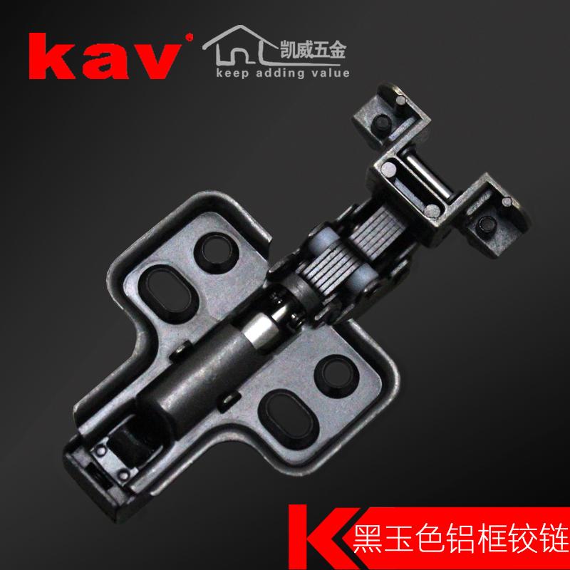 kav黑色窄边框铝框门阻尼缓冲铰链KKH50H