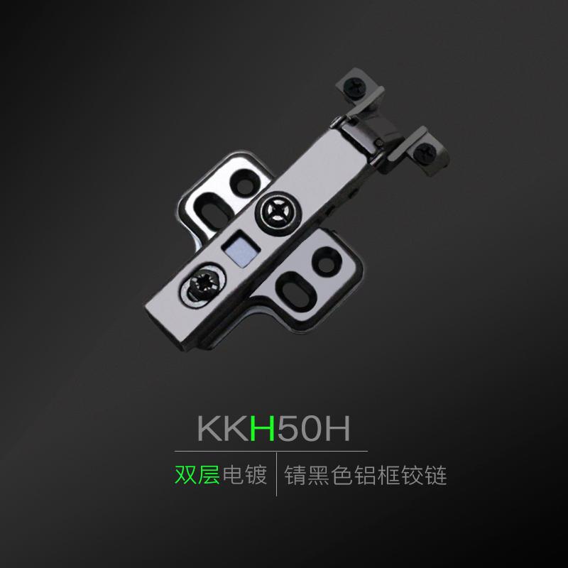 kav窄边框铝框门阻尼缓冲铰链KKH50H07/08/09