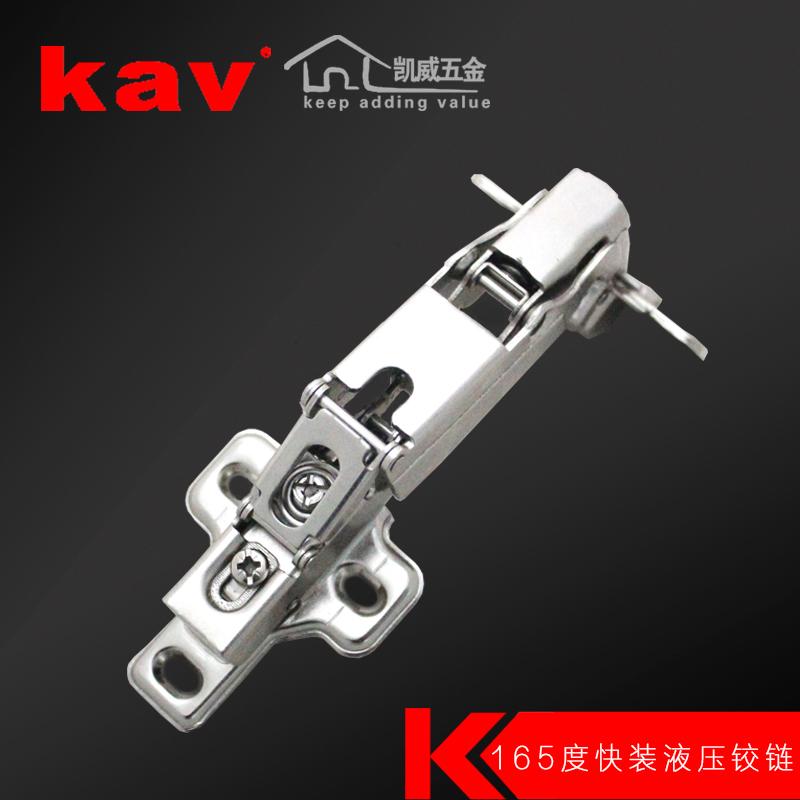 kav165度201不锈钢液压阻尼缓冲铰链合页DK165H-201